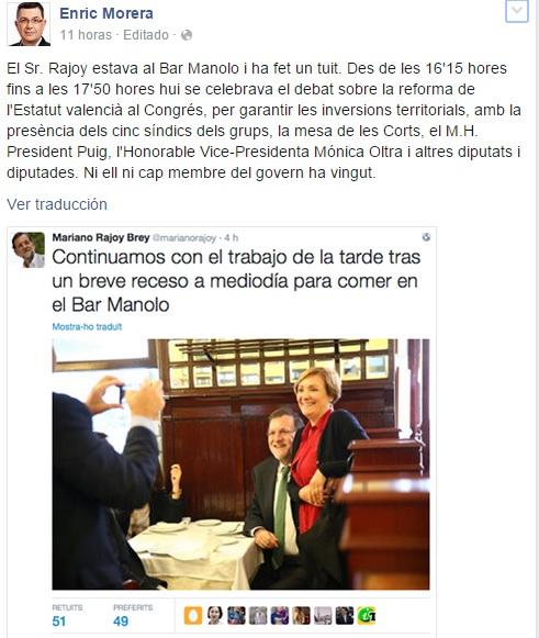 Rajoy-manolo